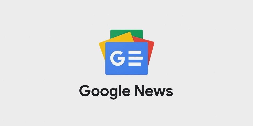 """Google vai pagar por conteúdo de """"alta qualidade"""" no Brasil"""